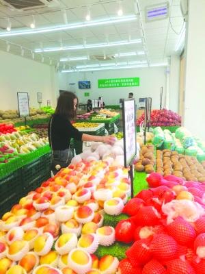 网购生鲜水果靠谱吗?