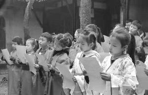 铅山:  传统国学助力社会科学普及宣传