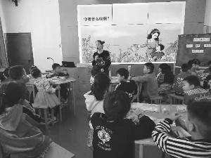 广信一小:  教师赛课促教学能力提升