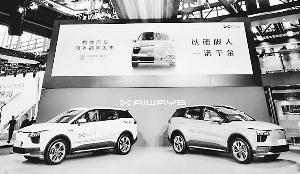 爱驰汽车在广州推出多款车型