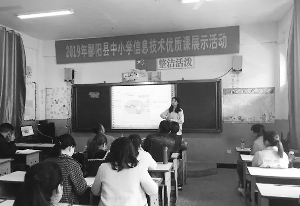 鄱阳:  教师同台竞技展风采