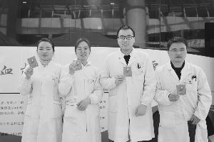 弋阳县举办大型无偿献血活动