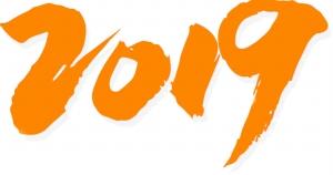挥别2019 跨个仪式感满满的新年