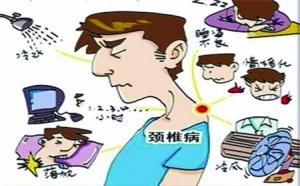身体出现8个异常 说明你颈椎已病得不轻了