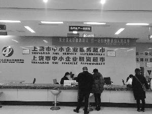 上饶经开区助推民营企业高质量发展