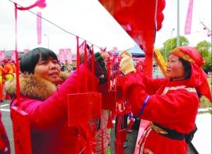 """2020靈山""""福文化旅游季""""開幕"""