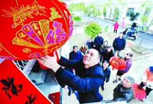 【網絡中國節·春節】住新房   迎新年