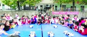玉山县青少年学生活动中心 为山区孩子送去科技大餐