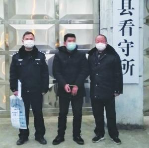 加女子微信后发淫秽信息骚扰 男子被行政拘留