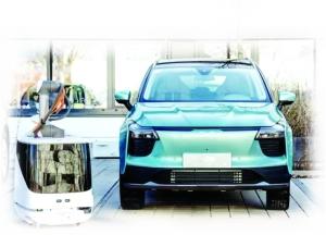 爱驰打造全生命周期用车服务  用户综合满意度达98%