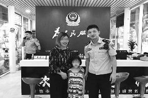 【暖新闻·江西2018】女童广场走失 警民接力助其找到家人